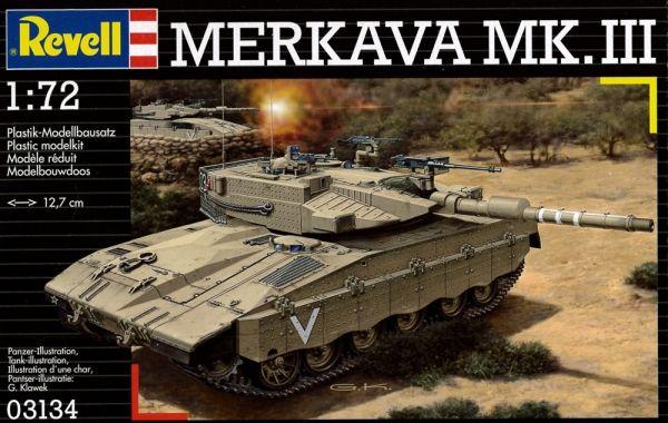 メルカバ (戦車)の画像 p1_15