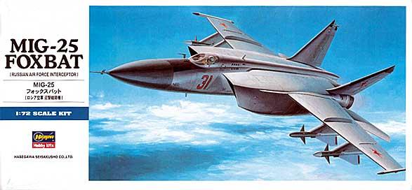 MiG 25 (航空機)の画像 p1_8