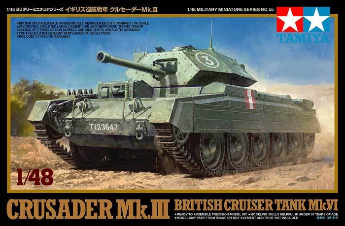 画像1: タミヤ 1/48 イギリス巡航戦車クル... タミヤ 1/48 イギリス巡航戦車クルセ